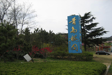 十梅庵风景区可谓是一个风水宝地,这里资源丰富,环境优美,设计独具